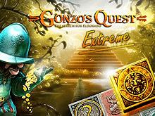 Gonzo's Quest Extreme в игровом клубе Вулкан