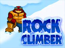 Rock Climber на зеркале Вулкан