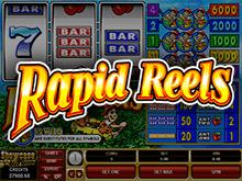 Классическая азартная игра Быстрые Катушки от Microgaming
