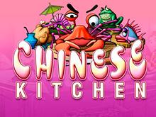 Играть в новый игровой автомат Chinese Kitchen онлайн